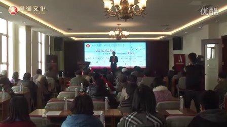 第三届黄河魂全国美术创作大赛活动视频_出山网