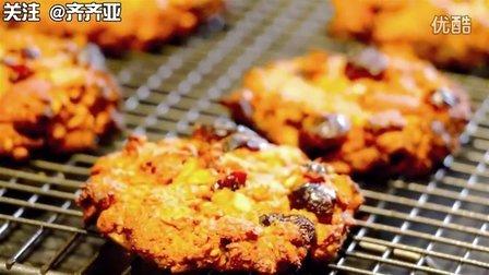【健康美食】健康好吃的燕麦曲奇