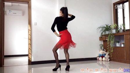 新生代广场舞 想你啦DJ(拉丁牛仔附背面)柠檬编舞范范