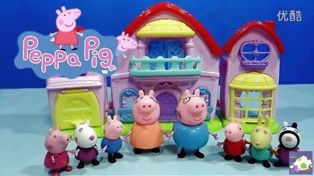 粉红猪小妹小猪佩奇之我的新家开箱试玩 儿童过家家 迪士尼亲子互动益智玩具