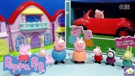 粉红猪小妹小猪佩奇的过家家玩具迪士尼小汽车 开箱试玩 亲子互动儿童玩具
