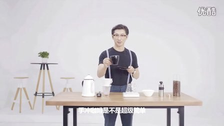 查老师的咖啡日常|教你如何手冲咖啡