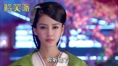 大汉情缘之云中歌 TV版 《吟档剧场》逼刘弗陵的真正原因!结局改写!