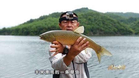 《游钓中国》第2集 游钓武宁(上)