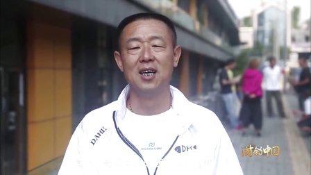 游钓中国 第一季 第4集 备战南盘江