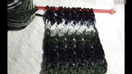 【昭尔茹悦】第29集如何织情人网围巾最新织法编织教案