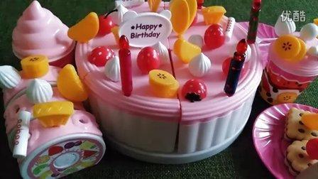 开箱送礼 儿童生日蛋糕玩具 蛋糕切切看拆箱演示