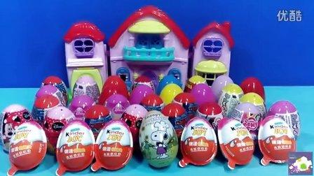 迪士尼白雪公主奇趣蛋 健达出奇蛋 史努比 植物大战僵尸 小马宝莉惊喜蛋 亲子互动玩具