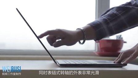 联想YOGA 4 Pro翻转触屏笔记本电脑上手体验[WEIBUSI 出品]
