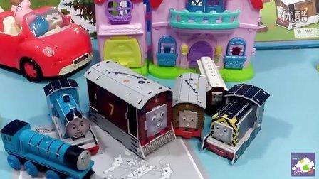 托马斯和他的朋友们3D立体手工折纸拼图 亲子互动玩具