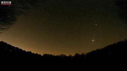挪意时报 狮子座流星雨惊艳亮相 金星木星清晰可见