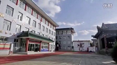 张家口市桥西区书院巷小学宣传片