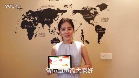 【科技章鱼烧】联想平板YOGA Tab 3 PRO场景化评测