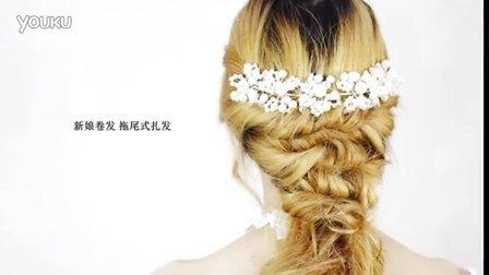 唯美浪漫卷发拖尾式新娘扎发型