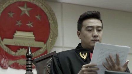 《守望》—石家庄市中级人民法院微电影