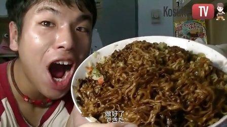 【公介美食】大晚上的突然间就好想吃一碗老北京炸酱面【大胃王】