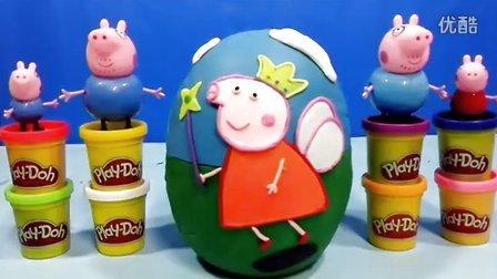 培乐多【粉红猪小妹·佩奇】巨大蛋 建达奇趣蛋 迪士尼惊喜蛋亲子玩具