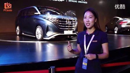 """【2015广州车展视频评车:《""""广汽传祺i-lounge朗智概念车7座MPV""""》】"""