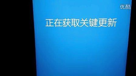 【波新闻】驰为平板电脑hi8开箱测试  win10安卓双系统