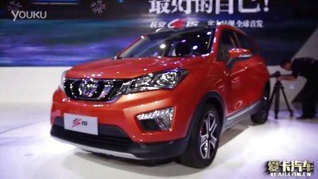 2015广州车展 小型SUV新标杆长安CS15
