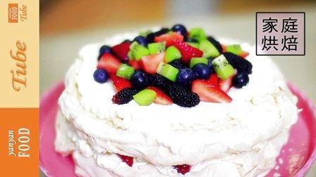 帕夫洛娃蛋白甜饼裸蛋糕 186