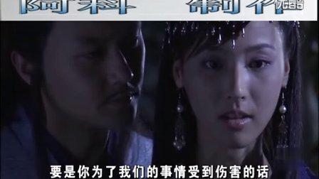 上官丹凤【陆小凤传奇之大金鹏王】