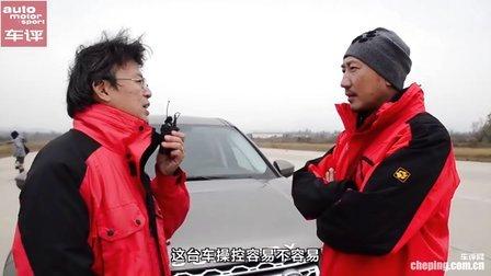 ams车评网 王威测试路虎发现神行 专业测试视频