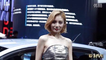 2015广州车展 美女们争风吃醋大放异彩