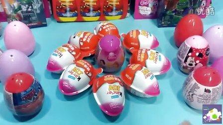 迪士尼【小马宝莉】健达奇趣蛋 白雪公主【小猪佩奇】惊喜蛋★亲子互动玩具