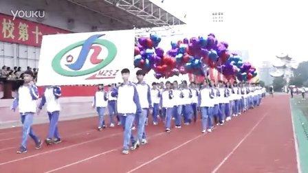 梅州市职业技术学校第十一届田径运动会开幕式