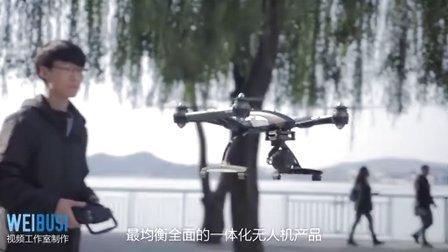 昊翔YUNEEC Typhoon Q500 4K无人机基础与智能全方位体验[WEIBUSI 出品]