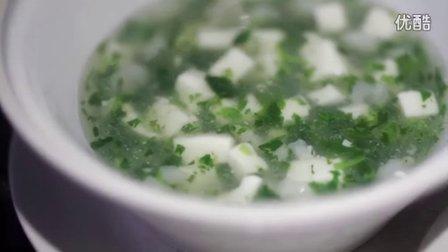 冰厨传菜|荠菜虾仁豆腐羹