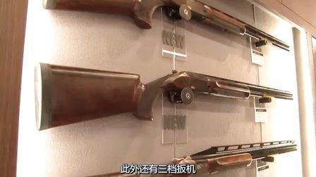 世界狩猎枪械装备展