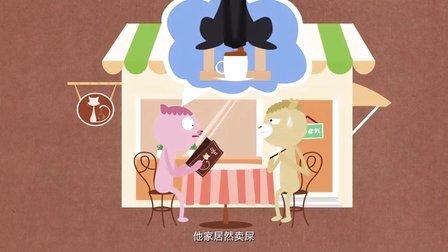 【牛人】飞碟一分钟 第二季 一分钟了解猫屎咖啡
