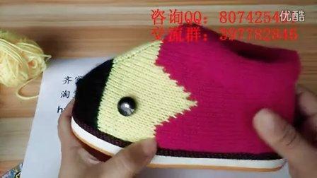 【齐家编织】手工编织儿童毛线棉鞋金鱼款视频教程(全集)