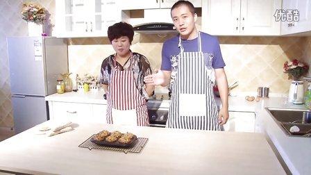 91烘焙凯文先生宝妈<香蕉核桃马蜂杯>简易简单烘焙教学教程视频 第十集