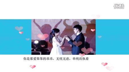 李兵华&梁康【三周年纪念片】