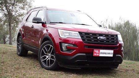 ams车评网 夏东试驾福特探险者3.5T运动版 试驾评测视频