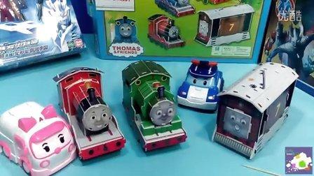 ★托马斯和他的朋友们★ 迪士尼3D立体手工折纸拼图 亲互动玩具