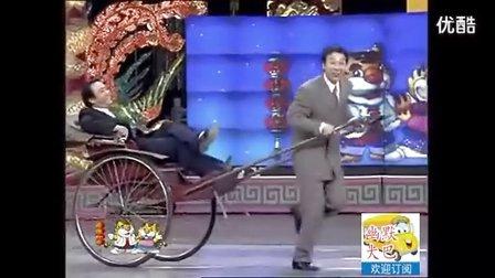 冯巩牛群幽默搞笑相声小品《坐享其成》