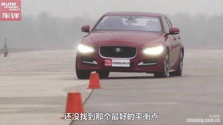 ams车评网 王威测试捷豹XE 专业测试视频
