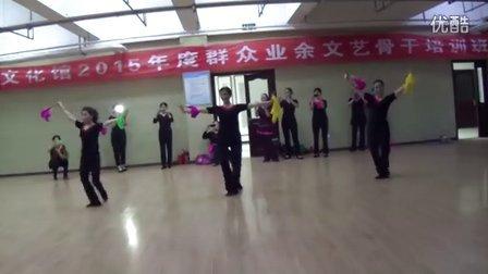 淄博市广场舞协会舞蹈高山流云培训示范