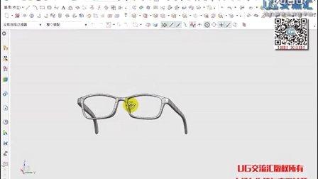 UG/NX创意塑型实战案例眼镜架创建 重点技巧总结归纳