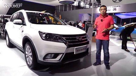 2015广州车展 北汽幻速S6迎战哈弗