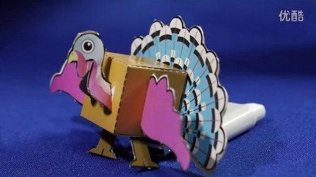 亲子游戏剪纸 火鸡 智力游戏 立体小手工 剪纸火鸡游戏