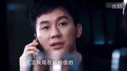 《奔跑吧兄弟》第3季 曝最猛黑料震惊华人圈