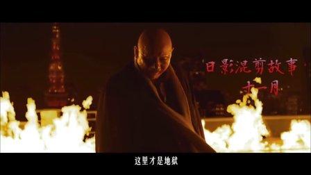 【老朱制作】日影混剪故事-11月