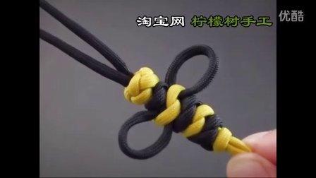 伞绳手链 伞绳编法教程 伞绳钥匙链 小蜜蜂