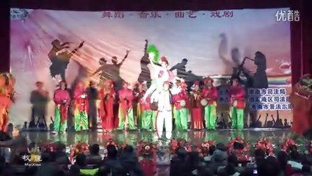 淮南市普法志愿者艺术团
