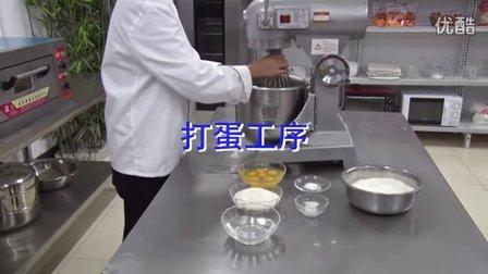 蛋糕的做法视频(鸡蛋糕的做法)
